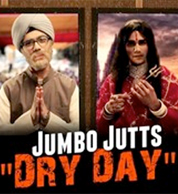 Jumbo Jutts Dry Day
